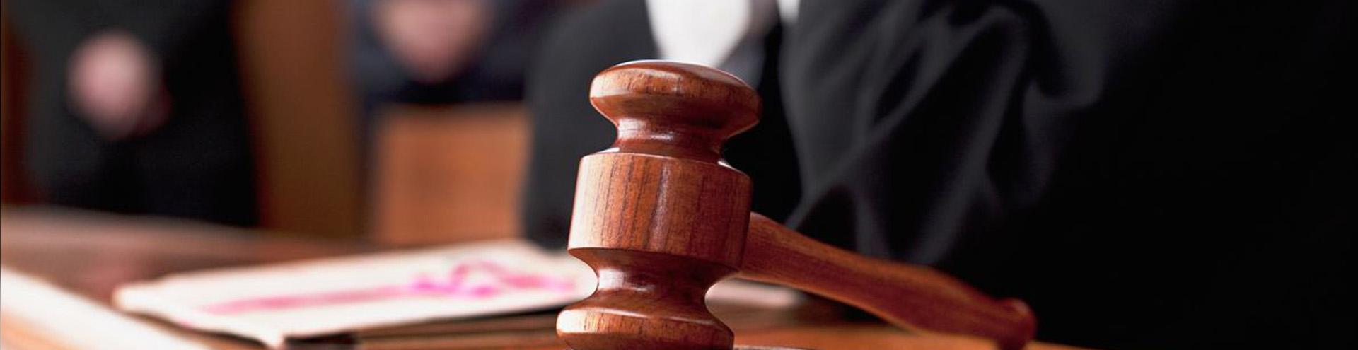 апелляционная жалоба в Нижнем Новгороде и Нижегородской области