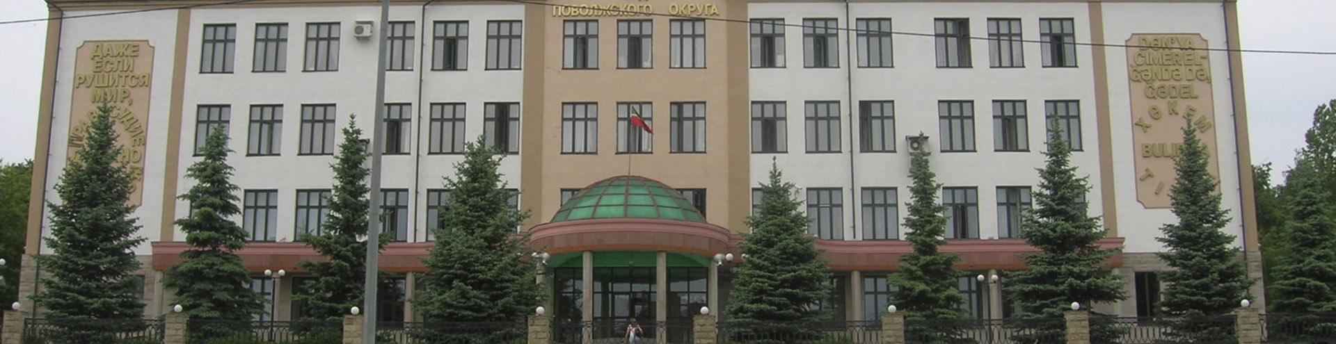арбитражный суд поволжского округа в Нижнем Новгороде
