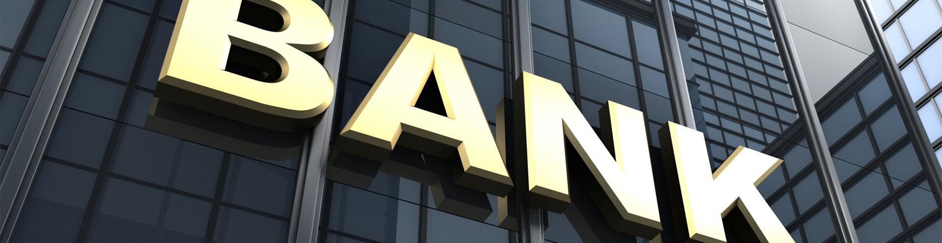 Споры с банками в Нижнем Новгороде и Нижегородской области